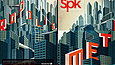 Front and back covers of the SPK Magazine issue no. 2