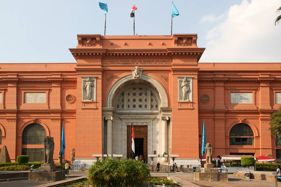 Exterior of Egyptian Museum on Tahrir Square in Cairo