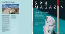 Front and back covers of the SPK Magazine issue no. 7